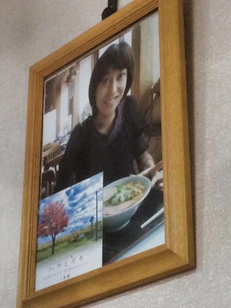 一青窈 若竹食堂
