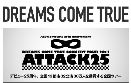 DREAMS COME TRUE ATTACK25