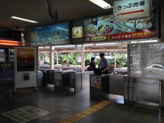JR鯖江駅改札