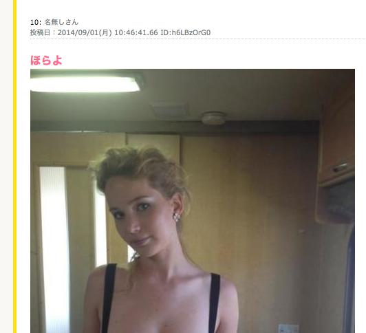 iCloud 写真 流出