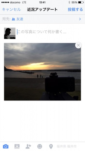 iPhoneでかっこいい海と空の写真を撮る方法