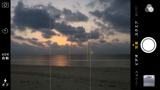 iPhoneでかっこいい海と空の写真を撮るグリッド線表示