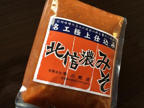 芋川糀店 北信濃みそ 名工の味