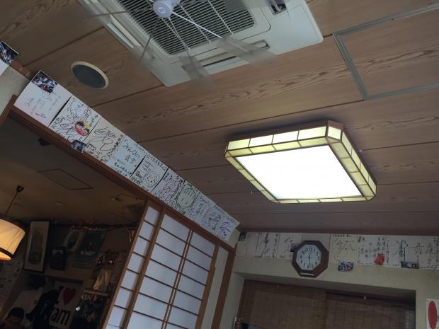 牛乳屋食堂 サイン色紙