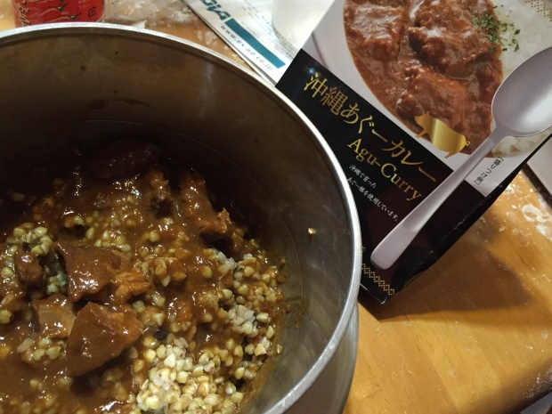 agu-curry
