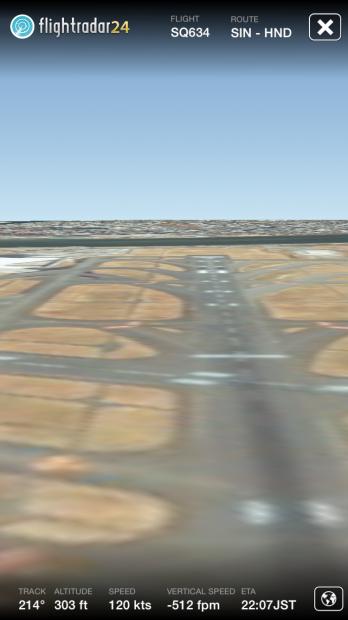 flightradar24 3d表示