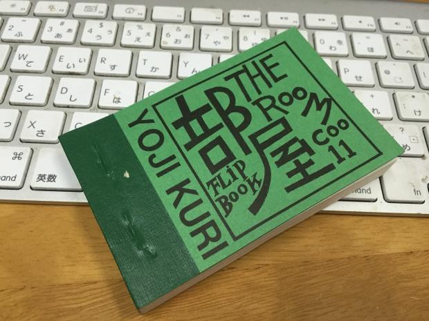 Flipbook THE ROOM COO11