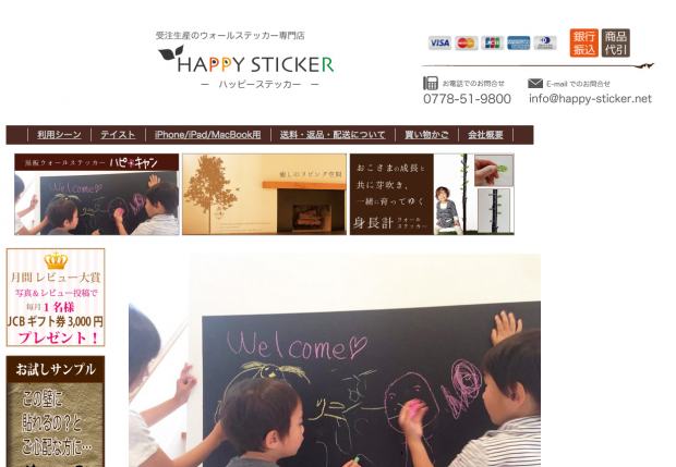 tape-blackboard-happysticker