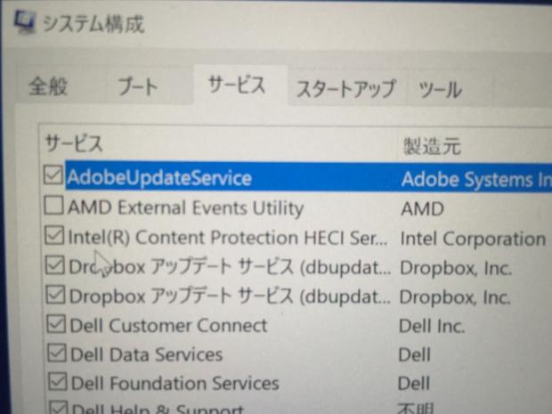 AMD External service