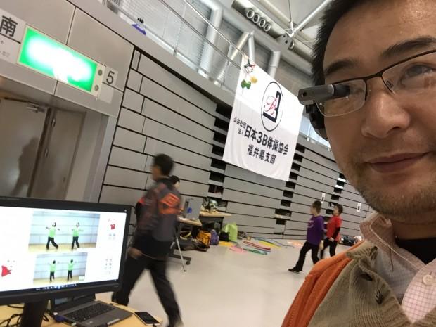 スポーツフェスタ2015で眼鏡型ウェアラブル端末を体験