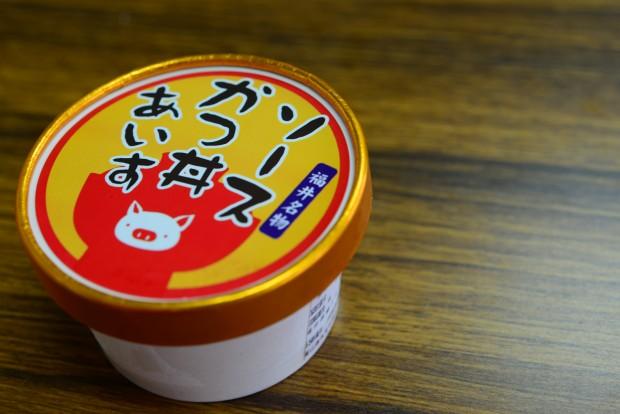 ソースカツ丼アイス