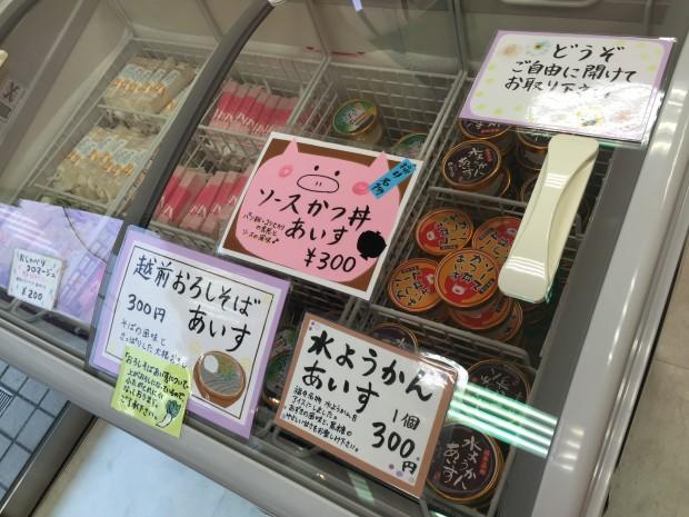 ソースカツ丼アイスとおろしそばアイス