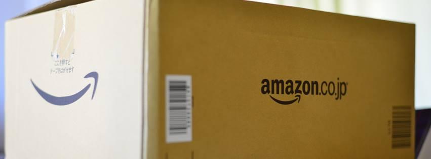 amazonが送料有料化