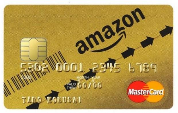 amazon MasterCard Gold