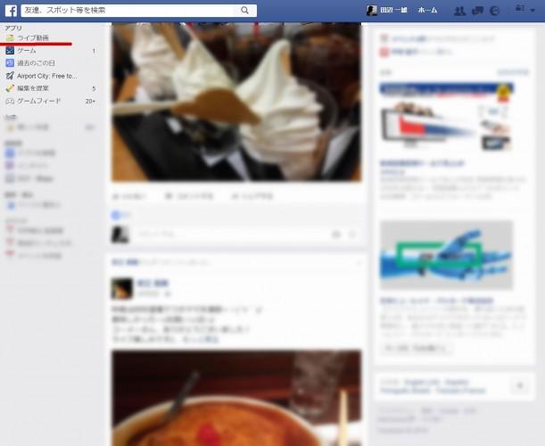 Facebook LIVEが世界のどこで行われているかわかる