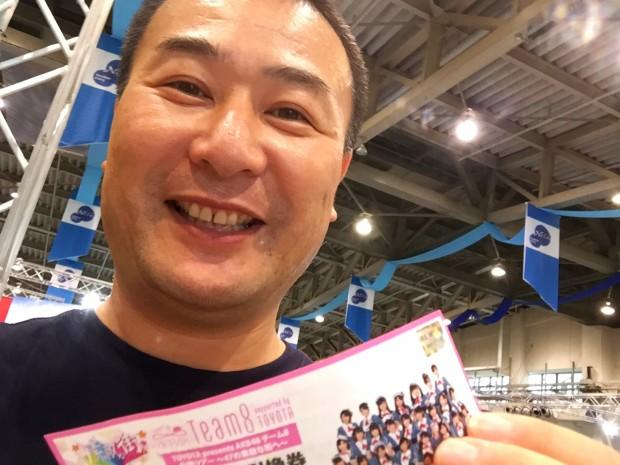 AKB48 team8の福井公演