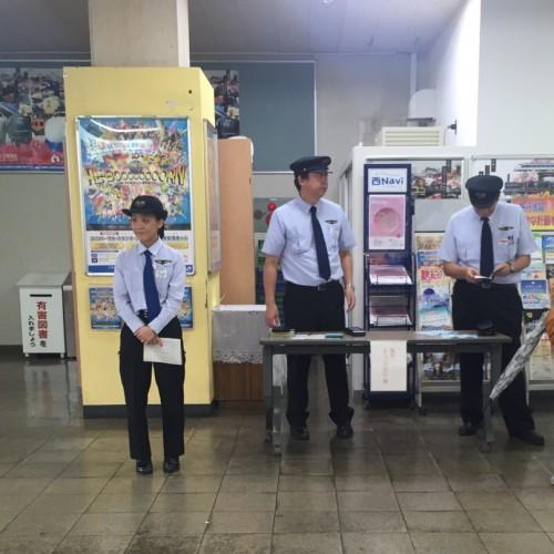 JR鯖江駅の臨時切符発売所