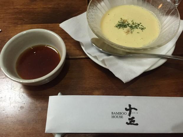 ステーキ十三 スープ