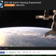 ISSのUSTREAM配信