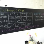 ヒルナンデスで紹介されてたテープ黒板