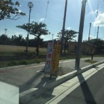 わいじゃそーいびん?久米島の工事看板センスがスゴイ(笑)看板2枚とおまけ1枚