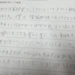 鯖江市中央中学校での出前職業紹介授業の感想が届いた!