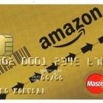 amazonの送料を無料にするお得な方法はこれだ!
