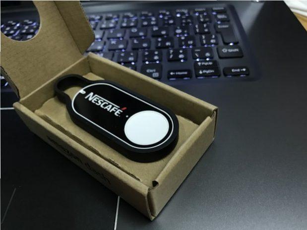 amazon dash-buttonを買ってみた