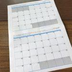 超簡単!便利なカレンダーの作り方