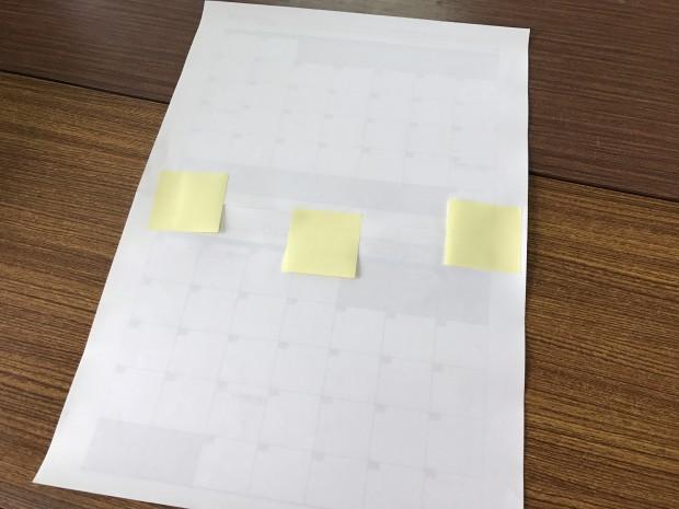 Googleカレンダーを付せんでくっつける